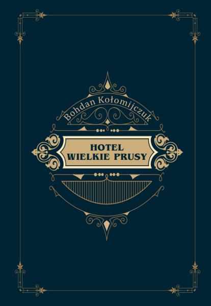 Hotel Wielkie Prusy - Bohdan Kołomijczuk